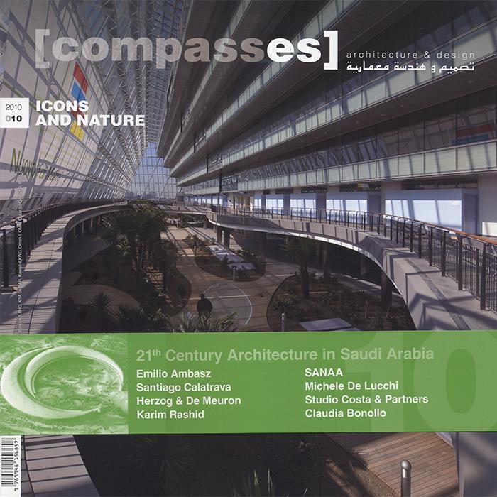 COMPASSES 10 HR-1