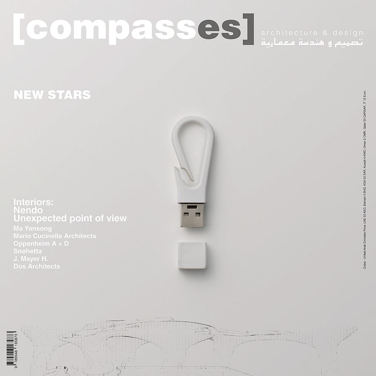 compasses16