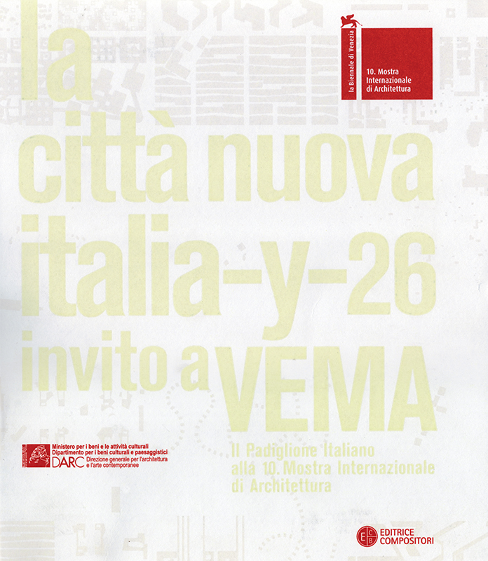 vema-1